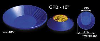 GPB-16