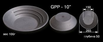 GPP-10