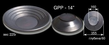 GPP-14