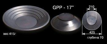 GPP-17