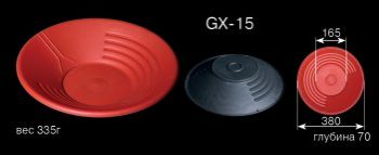 Gx-15mm