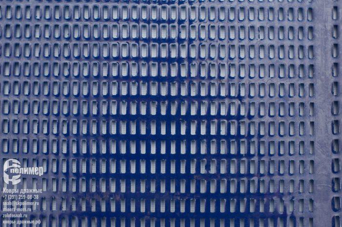 Полиуретановые сита (решёта) для машин отсадочных диафрагмовых МОД