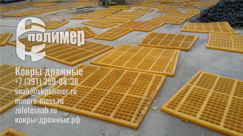 Сита полиуретановые модульные