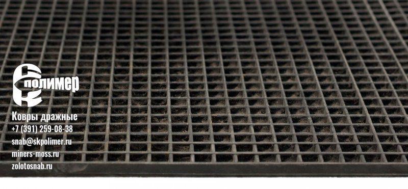 резиновый промывочный коврик