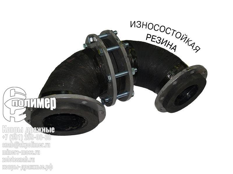 резиновое колено для гидроэлеватора