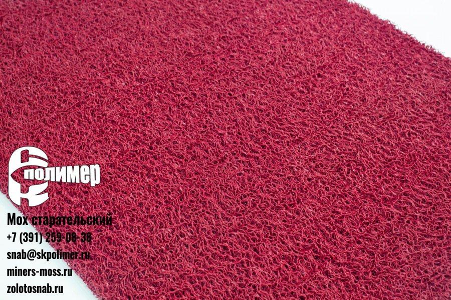 мох старательский горняцкий красный