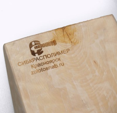 лоток деревянный с фирменным лого