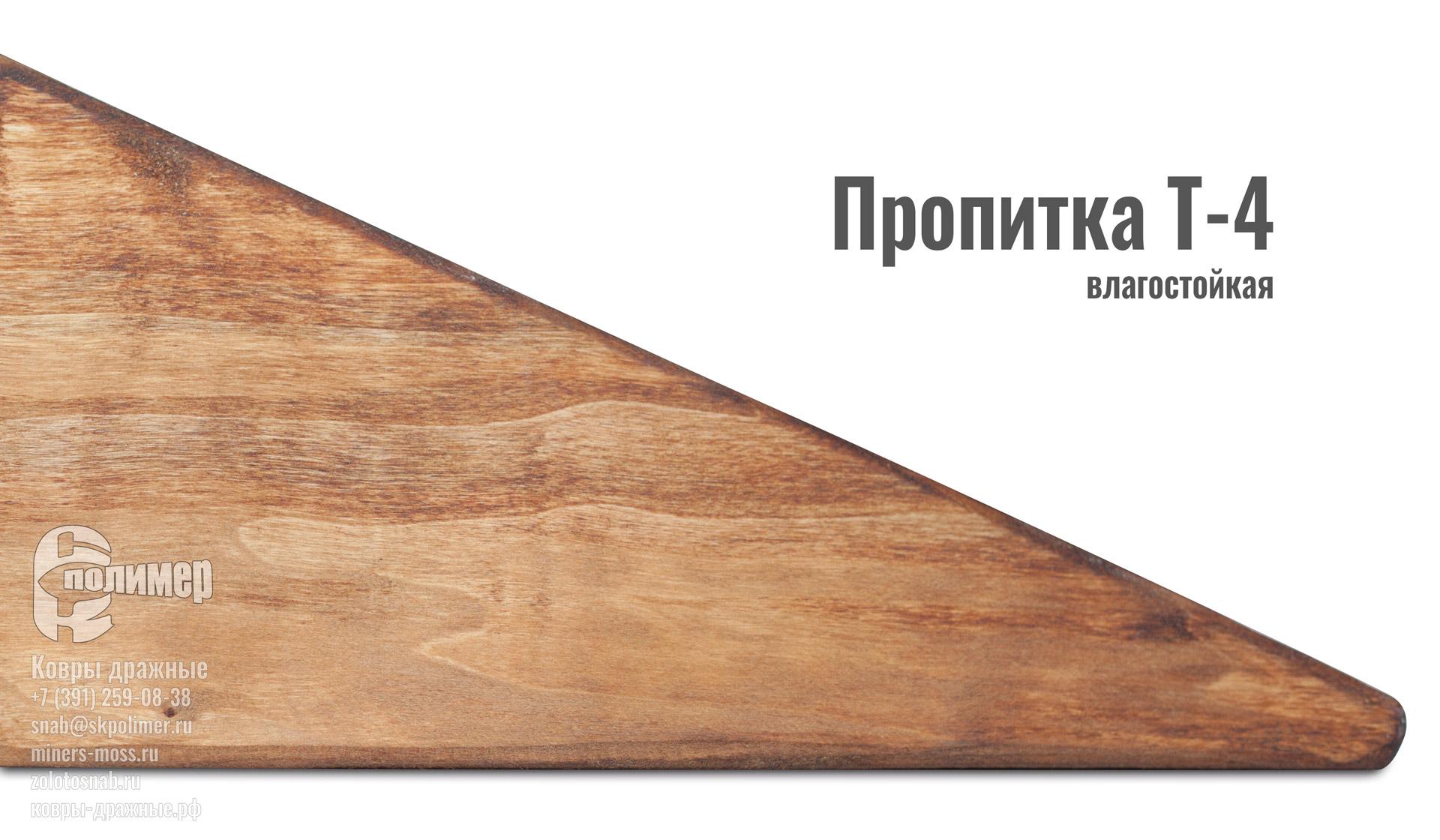 лоток деревянный для золота