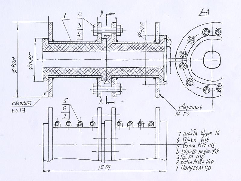 чертеж гидроэлеватора ПГШ-30, ПГШ-50, ПГШ-75