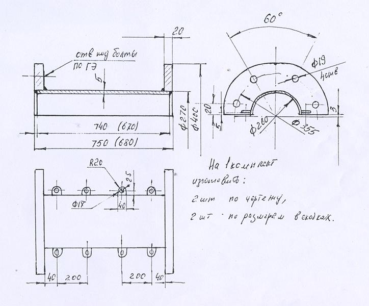 чертеж для гидроэлеватора ГЭ-170 ГЭ-350